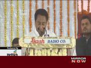 Kamal Nath takes oath as Madhya Pradesh CM