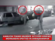 Kamlesh Tiwari murder: Accused Ashfaq, Moinuddin spotted in Shahjahanpur