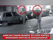 Kamlesh Tiwari murder: Accused Ashfaq, Moinuddin spotted in Shahjahanpur