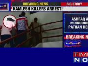 Kamlesh Tiwari murder case: 2 prime accused arrested in Gujarat