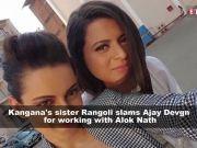 Kangana Ranaut's sister Rangoli Chandel now lashes out at Ajay Devgn