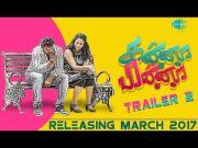 Kanna Pinna - Upcoming Tamil Movie | Official HD Trailer #2 | Thiya, Anjali Rao