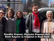 Karisma Kapoor, Randhir Kapoor visit Rishi Kapoor in New York, Neetu Kapoor shares happy selfie