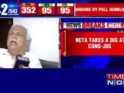 Karnatak: Congress-JDS coalition govt in deep trouble