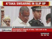 Karnataka cabinet: MLA Madhu Swamy amuses Yediyurappa as he takes oath as CM