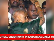 Karnataka: CM HD Kumaraswamy to face floor test today