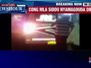 Karnataka: Congress MLA Siddu B Nyamagouda dies in road accident