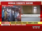 Karnataka: MLA fails to fulfil promise, woman kills herself in front of his house