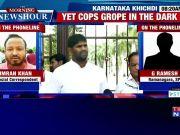 Karnataka Police issue lookout notice against Cong MLA JN Ganesh