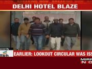 Karol Bagh fire: Delhi Police arrest owner of Arpit Palace