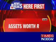 Karti Chidambaram's seized properties come to light