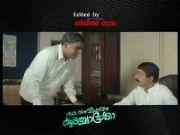 Katha Samvidhanam Kunchacko Cinema Trailer