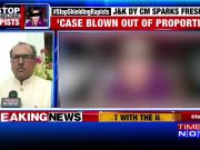 Kathua rape Case blown out of proportion says J&K deputy CM