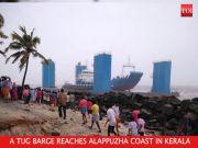 Kerala: Cops alert Coast Guard after Iranian ship's tug barge reaches Alappuzha coast