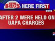 Kerala CPM expels party branch committee members arrested under UAPA charges