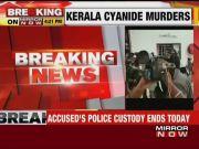 Kerala cyanide killings: Police take accused Jolly Joseph to scene of crime