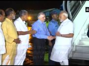 Kerala floods: PM Narendra Modi reaches Thiruvananthapuram to review flood situation