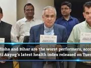 Kerala is India's healthiest state: Niti Aayog