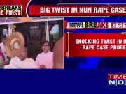 Kerala nun rape case: Mystery deepens as father Kuriakose found dead