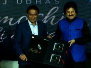 Khamoshi Ki Aawaz- Pankaj Udhas's New Album Launched