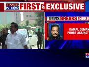 Kodanad robbery case: Kamal Haasan demands inquiry against Tamil Nadu CM Palaniswami
