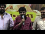 Kollidam Movie Audio Launch Video