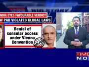 Kulbhushan Jadhav case: International Court of Justice (ICJ) to deliver its judgement