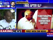 Kumaraswamy to take oath as CM, invites opposition heavyweights for ceremony