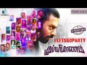#LetsGoParty - Mupparimanam Promo Song | GV Prakash | Shanthnu, Srushti | Adhiroopan | Trend Music