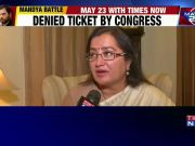 Lok Sabha polls 2019: BJP extends support to Sumalatha Ambareesh in Karnataka's Mandya
