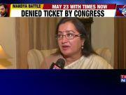 Lok Sabha polls 2019: BJP extends support to Sumalatha Ambareesh in Karnataka's Mandya