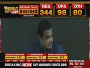 Lok Sabha results: BJP leader Nitin Gadkari speaks to press about the will of the people