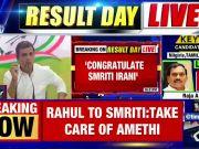 Lok Sabha results: 'Pyaar haarta nahi hai', says Rahul Gandhi