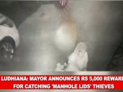 Ludhiana: Mayor announces Rs 5,000 reward for catching 'manhole lids' thieves