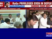 Madhya Pradesh chief minister Kamal Nath skips crucial CWC meet