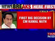 Madhya Pradesh CM Kamal Nath waives off farm loans