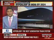 Maha govt ties up with Virgin to build Mumbai-Pune 'hyperloop'