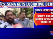 Maha portfolios allocation: Sena's Eknath Shinde gets Home, Urban Development and PWD