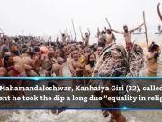 Mahamandaleshwar wants 'gharwapsi' for those who left sanatan dharm