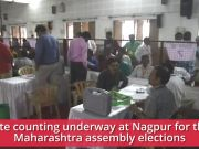 Maharashtra assembly elections: Vote counting underway at Nagpur