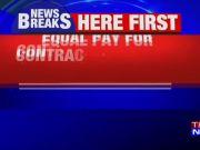 Maharashtra CM announces hike in honorarium for doctors serving on bonds