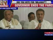 Maharashtra: Congress, NCP to hold discussion on support to Shiv Sena