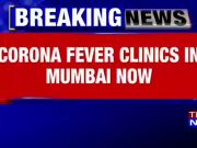 Maharasthra govt to set up fever clincs to detect corona cases in Mumbai