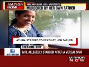 Mallapuram: Woman killed by father a day before her wedding