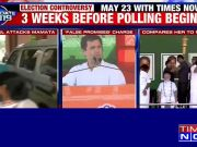 Mamata Banerjee is no different from PM Modi: Rahul Gandhi