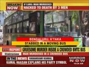 Man stabbed to death inside crowded BMTC bus in Bengaluru