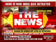 Mangaluru pub molestation: Delay in FIR, evidence submission behind acquittal of Sri Ram Sene chief