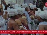 Manipur: Purna Ratha Yatra celebrated in Imphal