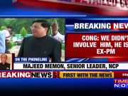 Manmohan Singh refuses to sign CJI impeachment motion