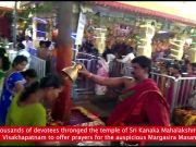 Margasira masam: Devotees throng temple of Sri Kanaka Mahalakshmi at Visakhapatnam